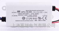 开关电源 APC-16-350