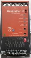开关电源 CP DC UPS 24V 20A/10A 1370050010