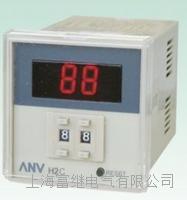 預置型計數器 H2C-X