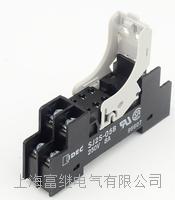 小型繼電器座 SJ2S-05B