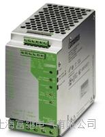 不間斷電源 QUINT-DC-UPS/24DC/20-2866239