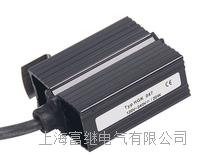 配電箱加熱器  HGK047