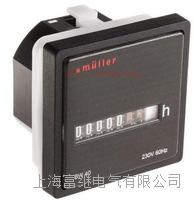 計時器 BW40.28