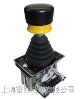 主令控製器 QT11