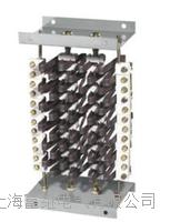 电阻器 ZX12-0.8