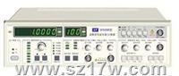 SP820B型函數信號發生器/計數器 SP820B