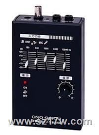 BL-1100音響振動監視器 BL-1100  說明書 參數 上海價格