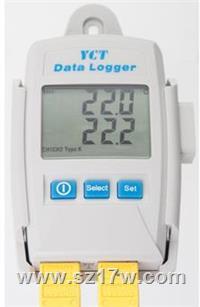 溫度記錄器 R2-612  說明書、參數