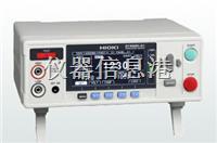 絕緣電阻測試儀 ST5520