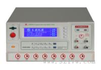CS9939X程控多路安规综合测试仪 CS9939X 说明书 价格 参数