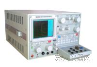 WQ48系列数字存储晶体管特性图示仪 WQ4828、WQ4829、WQ4830