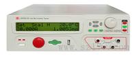 CS2550程控直流低电阻测试仪 CS2550 说明书 价格
