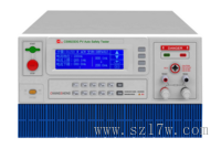 CS9923DG 光伏综合测试仪 CS9923DG  说明书 价格 参数