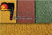 彩色瀝青陶瓷顆粒防滑路面 睿龍