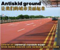 彩色防滑涂料路面 根據要求