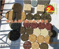 膠粘彩石的施工工序,彩石膠的用量,膠與彩色米石的配比,透水膠筑石