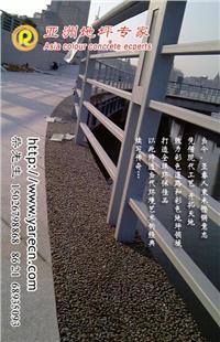 膠筑透水石路面,天然彩石膠粘劑供應 WDO0101