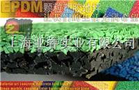 橡膠地坪|學校操場塑膠地麵