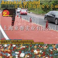 市政彩色陶瓷顆粒防滑路面