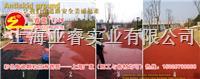 彩色陶瓷顆粒路麵施工工藝流程,防滑路麵上海廠家 WDO102