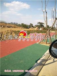 上海老牌陶瓷顆粒路面,聚氨酯膠廠家