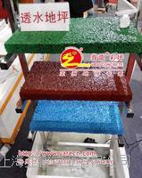 彩色透水混凝土綠道鋪裝 WDO1233