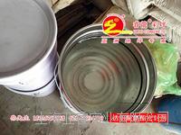 透水混凝土用透明硅氟密封劑,固化劑