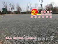 露骨料透水自然石凝蝕劑,水泥緩凝劑