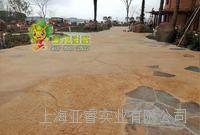 彩色礫石聚合物混凝土壓印 WDOL03