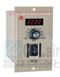 数显交流电机调速器    UX-52