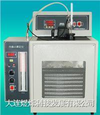 餾分燃料冷濾點測定儀 DLYS-137