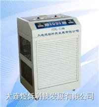 青柠705tv破解版/冷濾點測定儀 DLYS-194B