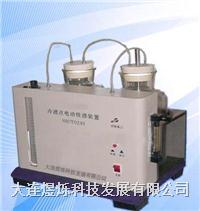 冷濾點吸濾裝置 抽濾裝置 冷濾點抽濾器 DLYS-1006