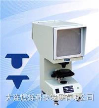 ASTM美標衝擊試驗投影儀 ST-50