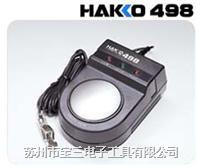 HAKKO/498/日本白光牌/静电手带测试器