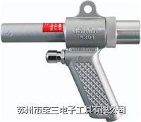 岩田ANEST|WA-100|涂装机器