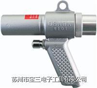 岩田ANEST |LPA-100|涂装机器