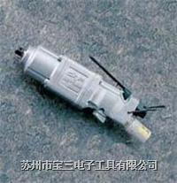 台湾NR NR-3.5MA扳机下压滑动式气动工具