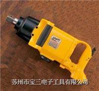 NR-5SP|台湾NR   枪型双锤打击式气动工具
