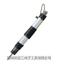 NR-6SL|台湾NR枪型双锤打击式气动工具