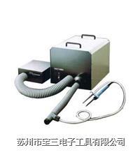 EZT640DX 松下电动工具 PANASONIC螺丝刀