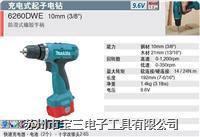 EZ6802N22K松下电动工具|PANASONIC螺丝刀