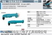 EZ6813NKN-B|松下电动工具|PANASONIC