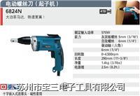EZ6902N22K|松下电动工具PANASONIC螺丝刀