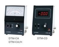 日本西铁城CITIZEN增幅器 DTM-CD显示器