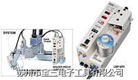 优琳氮气发生装置/UNIX/UNX-100S