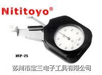 日本 东京精机(TOKYO SEIKI)  DTF-25 纺织用张力计