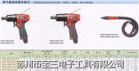 日本 AND SV-1A 正弦波振动式粘度计
