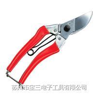 120S-7剪刀