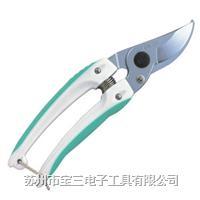 130DX-G剪刀